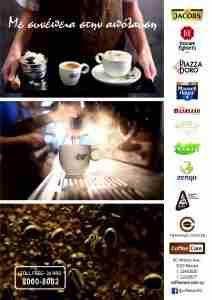 CoffeeCare-A4-magazine-print