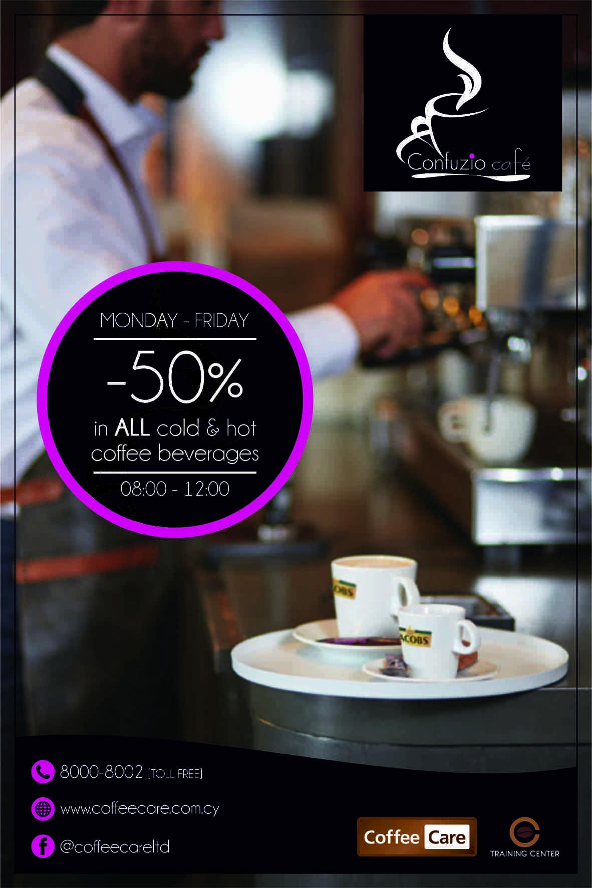 CoffeeCare-A5-confuzio-8-2-18-print