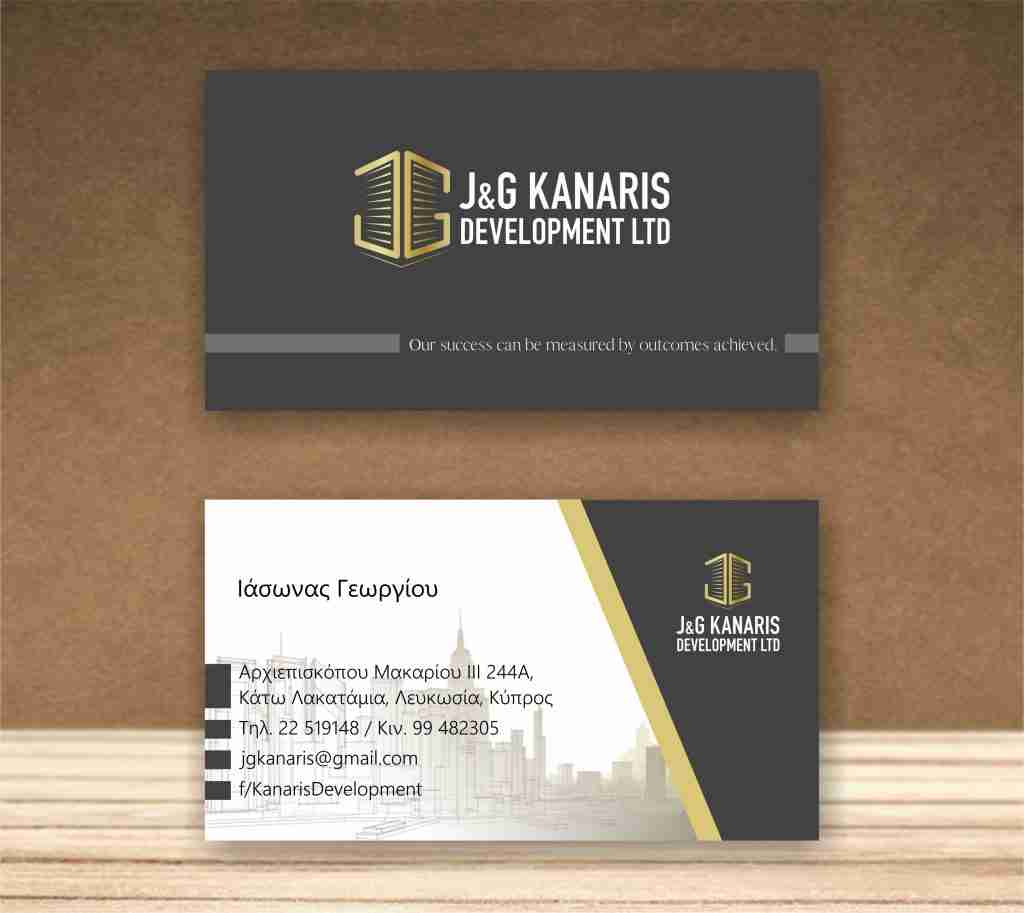 Businesscards-fb-kanaris