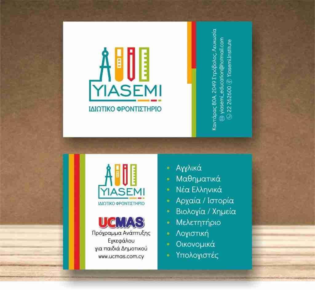 Businesscards-fb-yiasemi