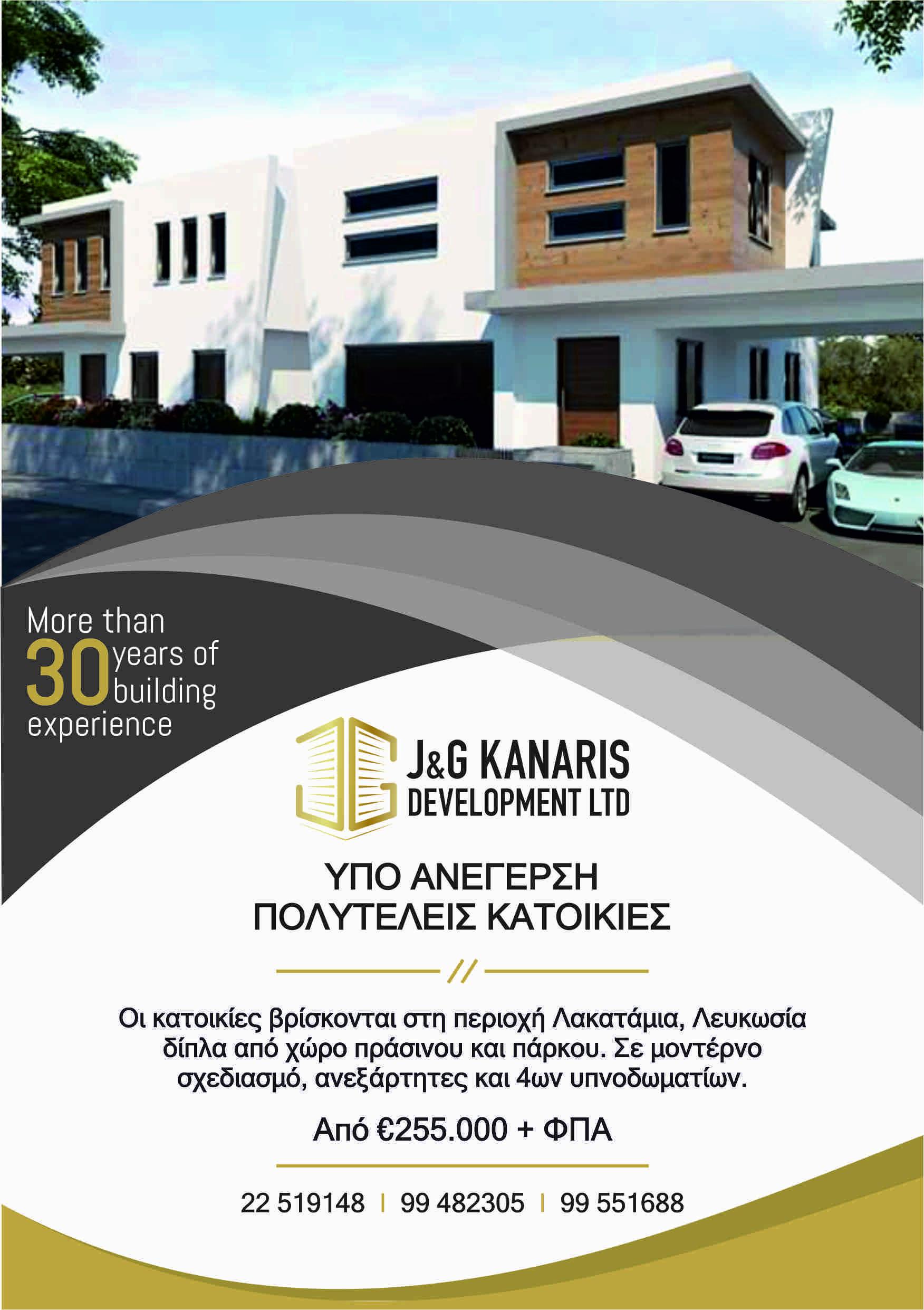 Kanaris-A5-5-9-18-2