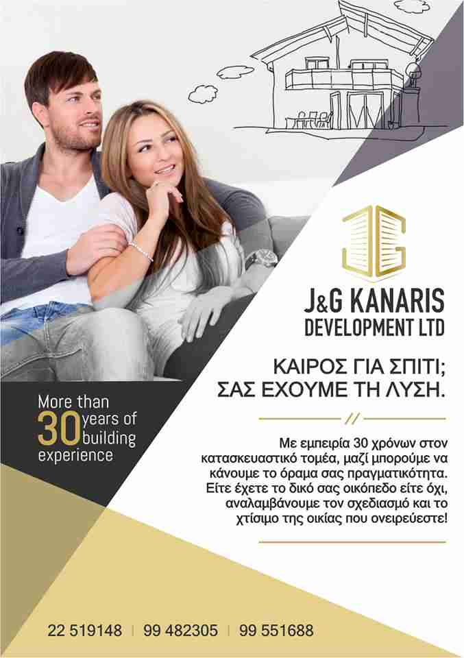 a5-flyer-design-kanaris