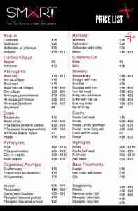 Smart-Pricelist - Untitled Page
