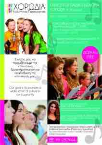Isavella-A5-pareklissia-17-11-18-print