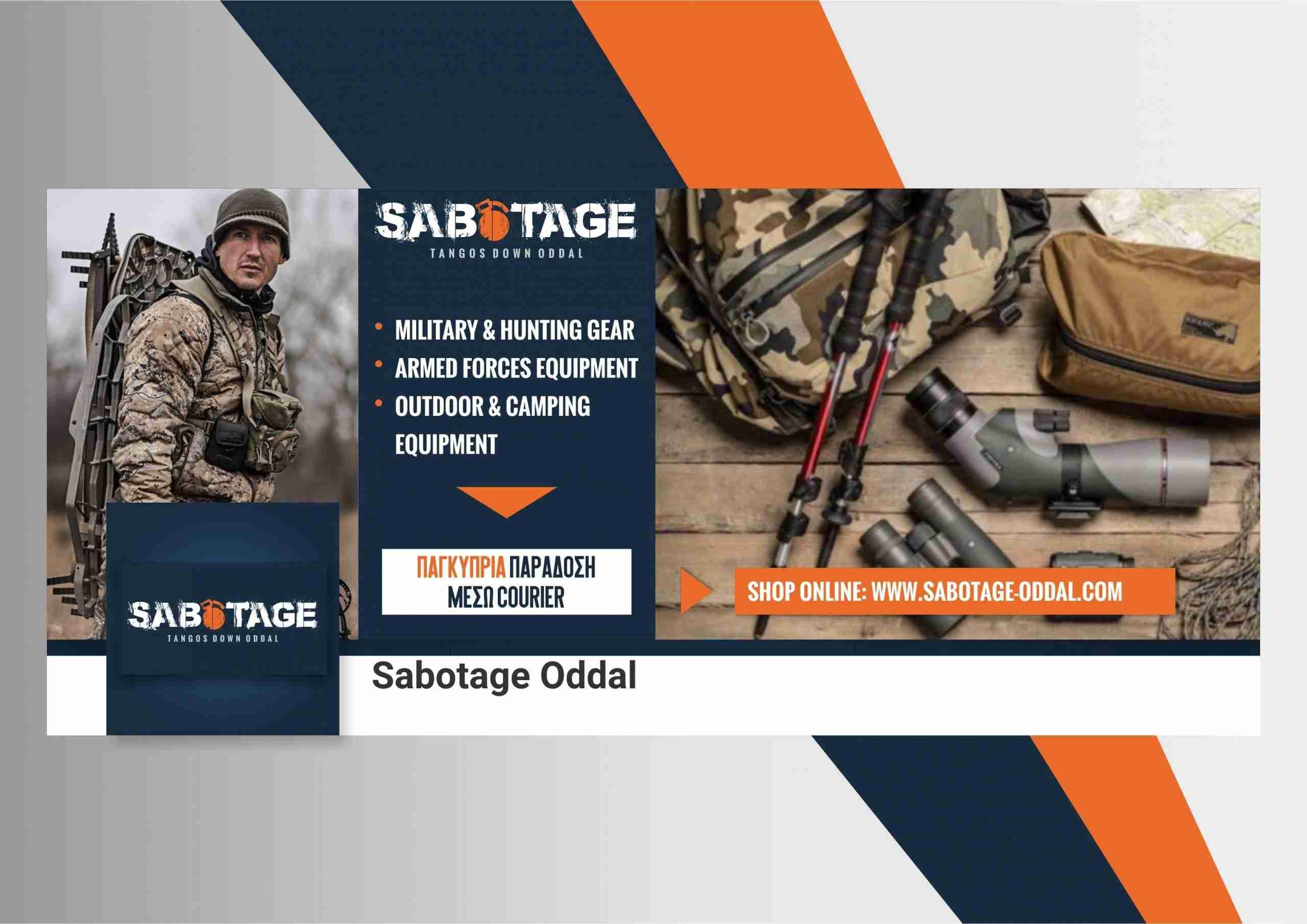 iTrust-social-design-sabotage